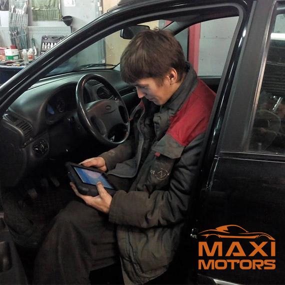 Computer diagnostics MaxiMotors