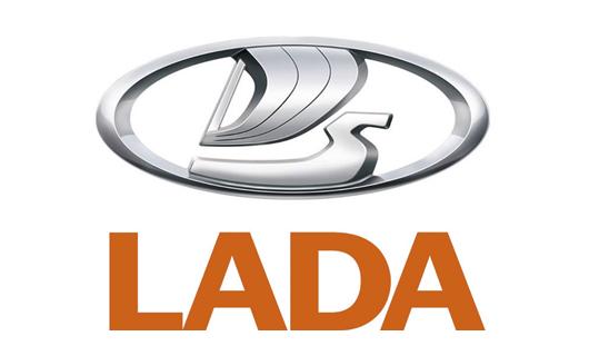 Ремонт автомобилей Лада.