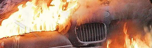Возгорание автомобиля бмв