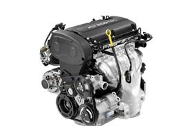 Ремонт двигателей X16XELX16SZR