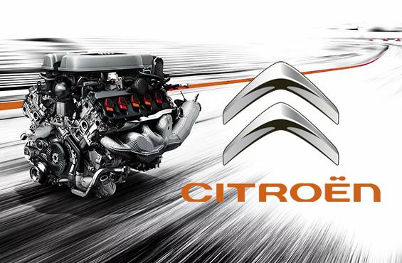 Ремонт двигателей Citroen в Максимоторс