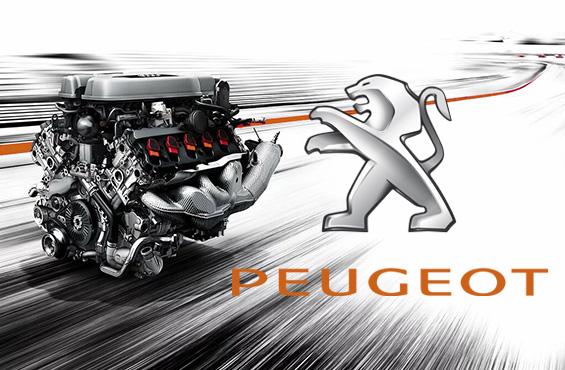 Ремонт двигателей Peugeot в Максимоторс