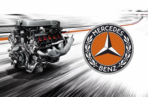 Ремонт двигателей Mercedes в МаксиМоторс